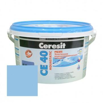 Затирка для швов 1-10 мм CE 40 Aquastatic голубая Ceresit 2 кг