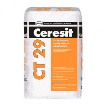 Штукатурка и ремонтная шпаклевка Ceresit CT 29 25 кг