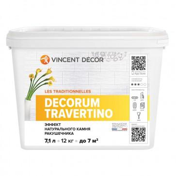 Покрытие декоративное структурное Decorum Travertino 12 кг Vincent Decor