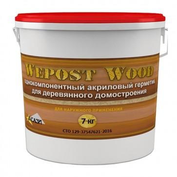Герметик для дерева Wepost Wood сосна светлая 7 кг