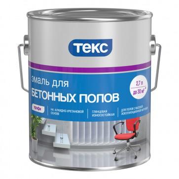 Эмаль для бетонных полов алкидно-уретановая Текс Профи серая 2,7 л
