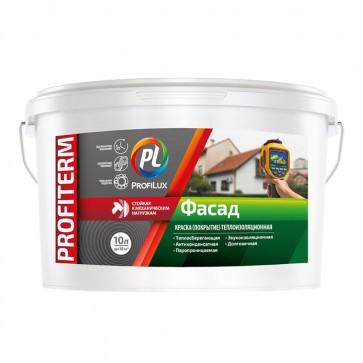 Краска теплоизоляционная Profilux Profiterm Фасад 10 л
