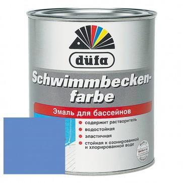 Эмаль для бассейнов Dufa Schwimmbeckenfarbe голубая 0,75 л