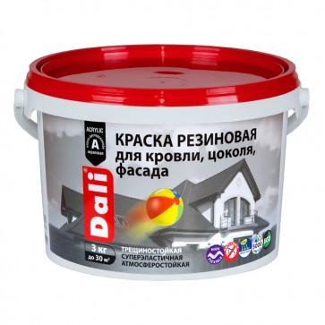 Краска фасадная резиновая акриловая Dali серая 3 кг