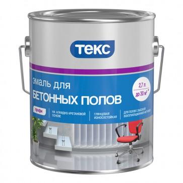 Эмаль для бетонных полов алкидно-уретановая Текс Профи красно-коричневая 2,7 л