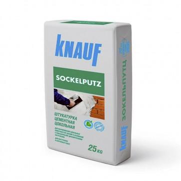 Штукатурная смесь SOCKELPUTZ Knauf 25 кг