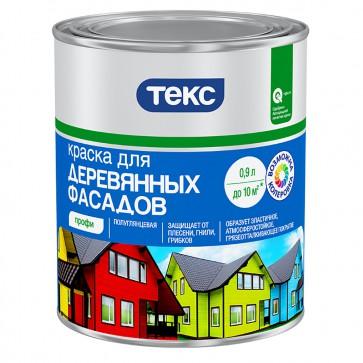 Краска фасадная для деревянных покрытий полуглянцевая Текс Профи база А 0,9 л