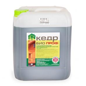 Состав антисептический для древесины консервирующий КЕДР Био Проф 5 кг