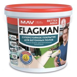 Эмаль для бетонных полов акриловая Flagman Bettex Aqua белая 1 л